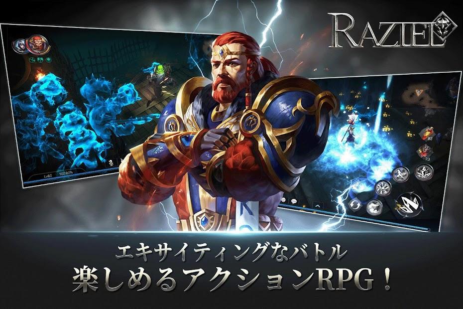 Raziel (ラジエル)