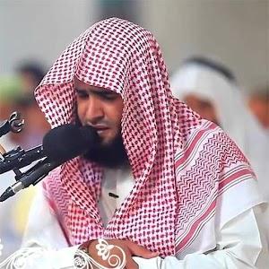 Salman al utaybi apk