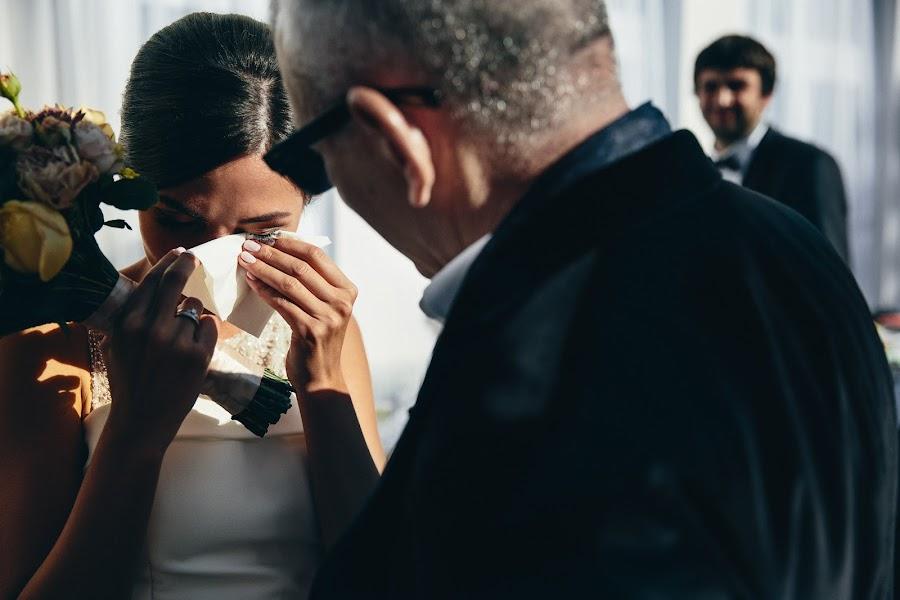 Wedding photographer Yuliya Frantova (FrantovaUlia). Photo of 21.11.2014