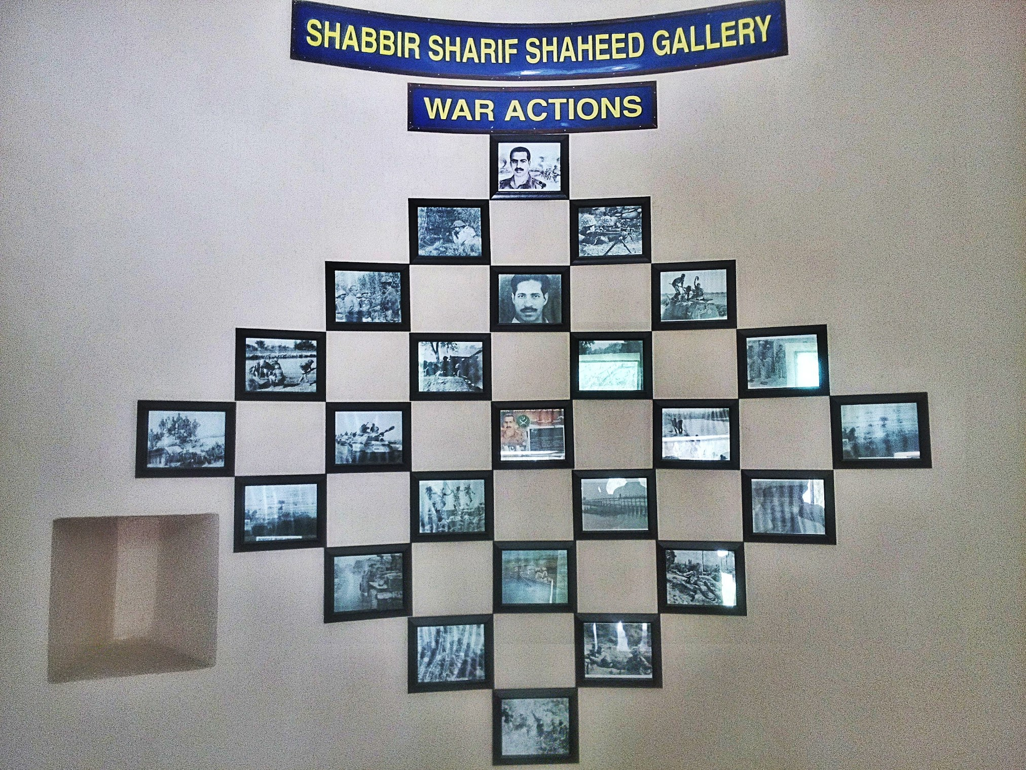 Inside Observation Tower : Major Shabbir Gallery