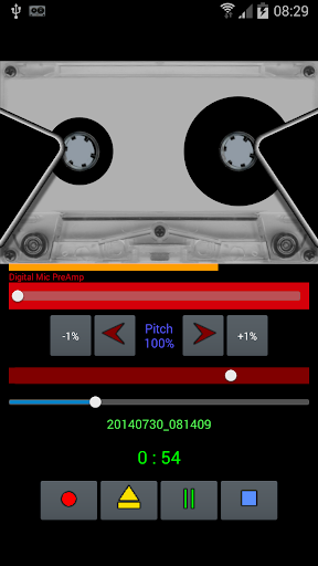 Virtual Recorder screenshot 1