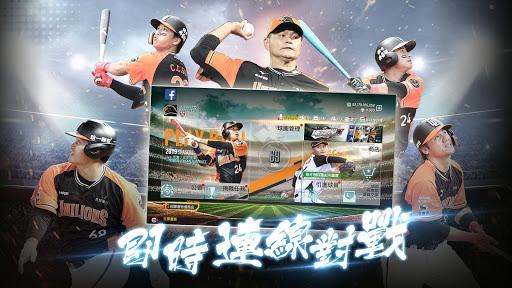 棒球殿堂 screenshot 2