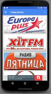 Днепр: новости Днепропетровска - náhled