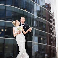 Wedding photographer Aleksey Procenko (Procenko). Photo of 28.06.2018