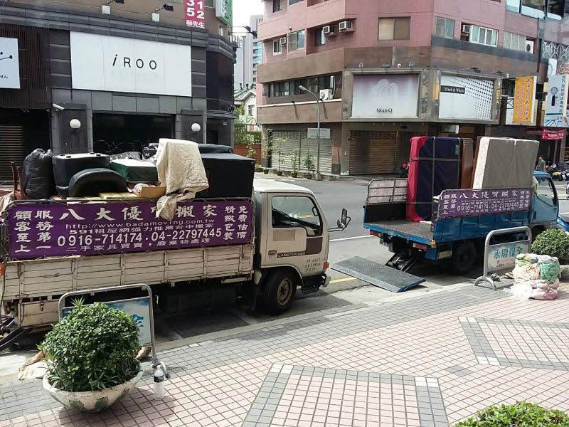 台中市搬家公司-5