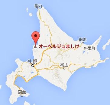 地図:オーベルジュましけ