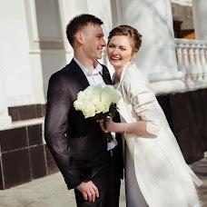 Wedding photographer Elena Loginova (LoginovaElena). Photo of 03.05.2018