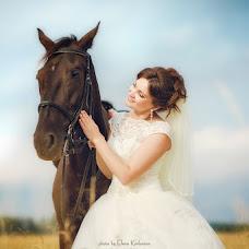 Wedding photographer Elena Korlunova (amaflos). Photo of 10.11.2015