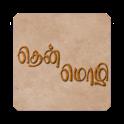 Thenmozhi icon