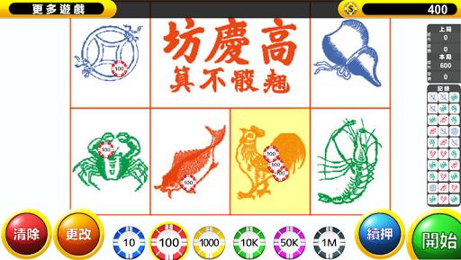 Fish Prawn Crab 1.12 screenshots 1