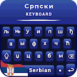 Serbian Col.. file APK for Gaming PC/PS3/PS4 Smart TV