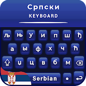 Serbian Color Theme Keyboard, Srpska тастатура Android APK Download Free By Colorful Themes Keyboard