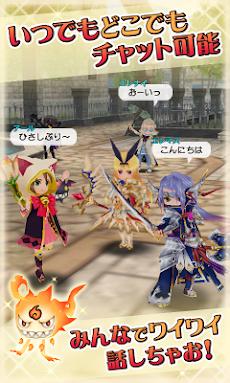 RPGエレメンタルナイツオンライン R【ロールプレイング】のおすすめ画像4