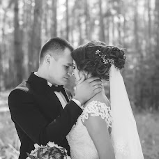 Wedding photographer Ilona Soya (PhotoSoya). Photo of 26.01.2018