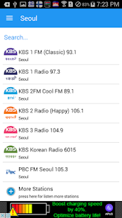 Korea Radio- screenshot thumbnail