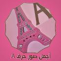 أجمل صور حرف A icon