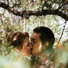 Wedding photographer Darya Nesmeyanova (Nesmeyaana). Photo of 05.11.2016