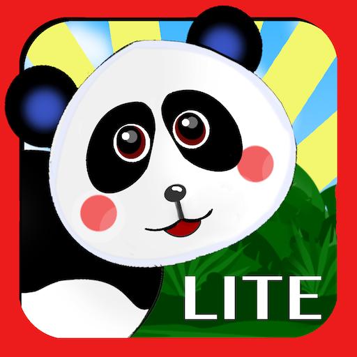 Jungle Kids Maze Lite 教育 LOGO-玩APPs