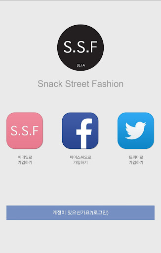 Snack Street Fashion