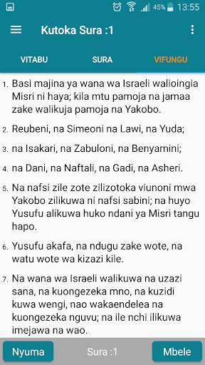 Biblia Takatifu, Swahili Bible 9.6 Screenshots 5