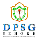 Download DPSG, Sehore For PC Windows and Mac