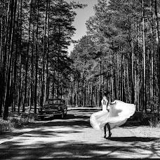 Wedding photographer Irina Kolosova (Kolosova). Photo of 09.09.2018