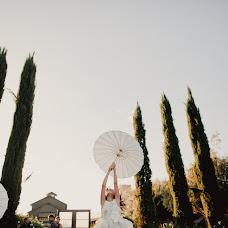 Wedding photographer Nadya Koldaeva (nadiapro). Photo of 29.11.2018