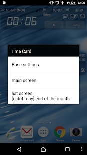 Time card- screenshot thumbnail