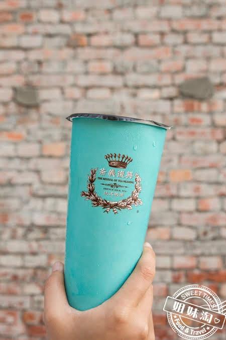 茶藝復興法式奶茶福樂茶