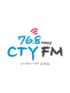 CTY-FM of using FM++- screenshot thumbnail