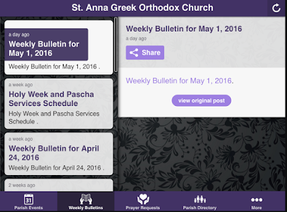 St. Anna Greek Orthodox Church- screenshot thumbnail