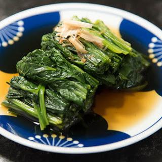 Japanese Side Dish | Spinach Ohitashi (Dashi Based Broth) 🍱 Recipe