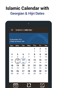Islamic Hijri Calendar 2017- screenshot thumbnail
