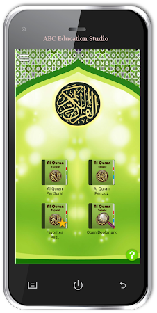Al Quran Tajwid & Terjemahan 2.6.0 screenshot 2092304