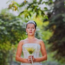 Wedding photographer Yuliya Nazarova (JuVa). Photo of 04.12.2013