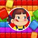 ペコちゃんブラスト Peko Blast : Puzzle Game