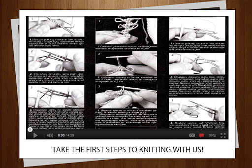 Simple knitting lessons