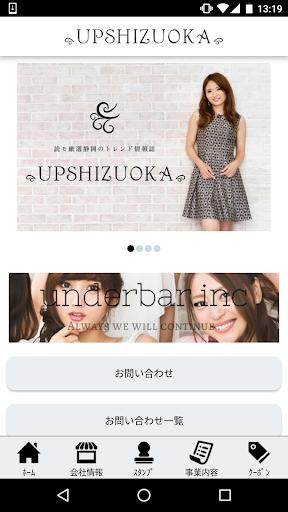UP Shizuoka 1.11.0 Windows u7528 1