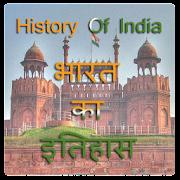 History of India-Bharat Itihas