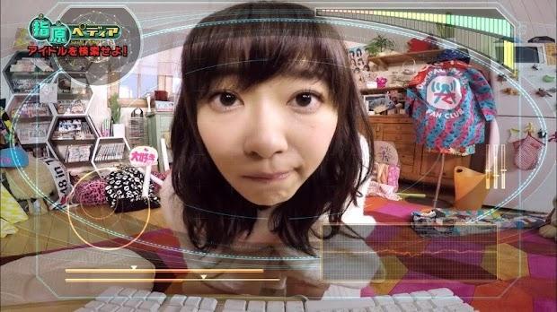 151222 指原莉乃 - 指原(さし)ペディア~アイドルを検索せよ~