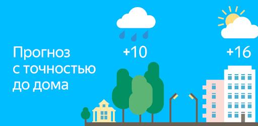 карта погода москва волгоград если не сможешь оплатить кредит