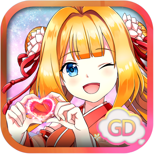 如果的世界-浪漫夢の屋 file APK Free for PC, smart TV Download