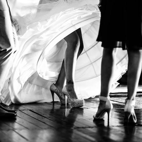 Fotógrafo de bodas Alexandra Meleán (amelean). Foto del 28.10.2016