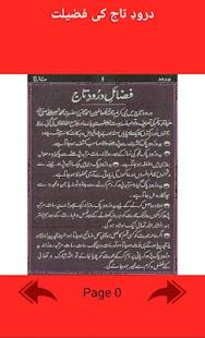 Darood-e-Taaj Islamic App New - náhled