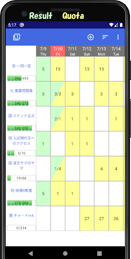 Plan & Record Study / Study Scheduler 1.6.1 screenshots 1