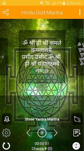 Hindu Gods Mantra with Audio -Vedic Mantra 1.0 screenshots 4
