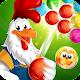 Farm Bubbles - Bubble Shooter Puzzle Game (game)