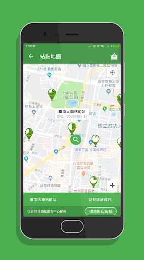 台南TBike screenshot 6