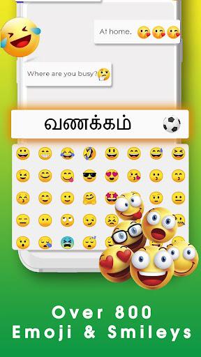 Tamil keyboard: Tamil language keyboard 1.6 screenshots 5