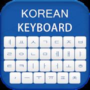 Korean Keyboard 2018
